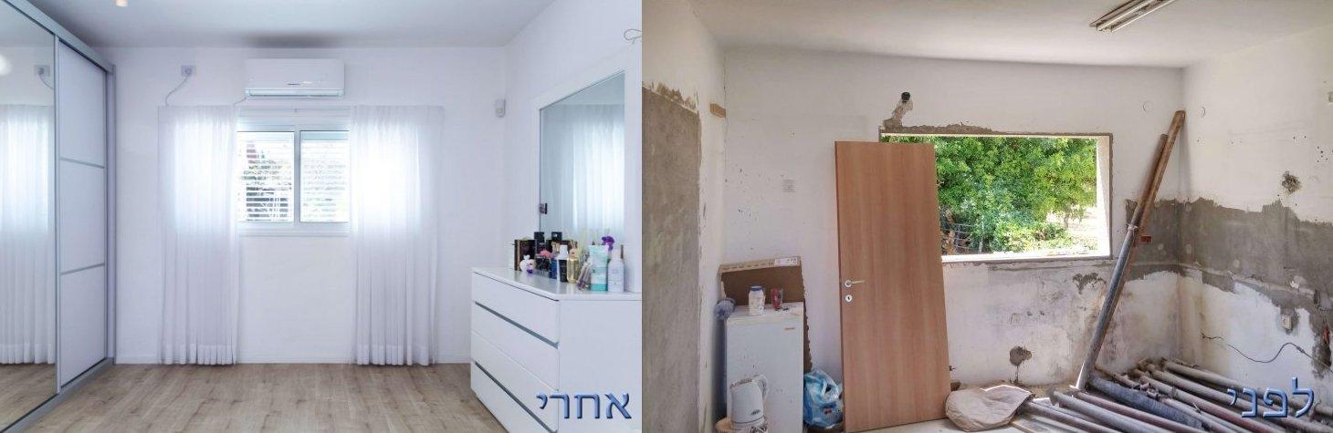 תמונה לפני ואחרי עבודות שיפוץ.